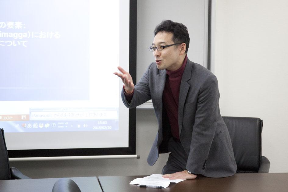 東京大学東洋文化研究所